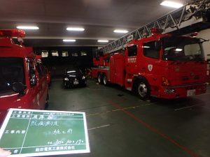 日本橋消防署 電気設備改修