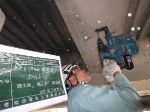 都立杉並高等学校ほか1校、武道場天井改修電気設備工事